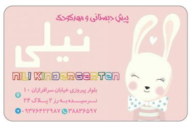 photo_2020-04-04_11-22-56